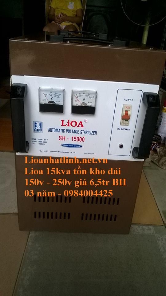 lioa 15kva tồn kho dải 150v-250v