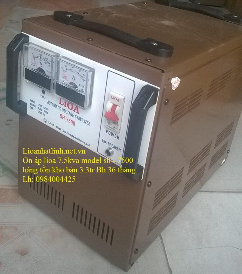 ỔN ÁP LIOA 7KVA MODEL SH - 7500 HÀNG BẦY MẪU BÁN THANH LÝ