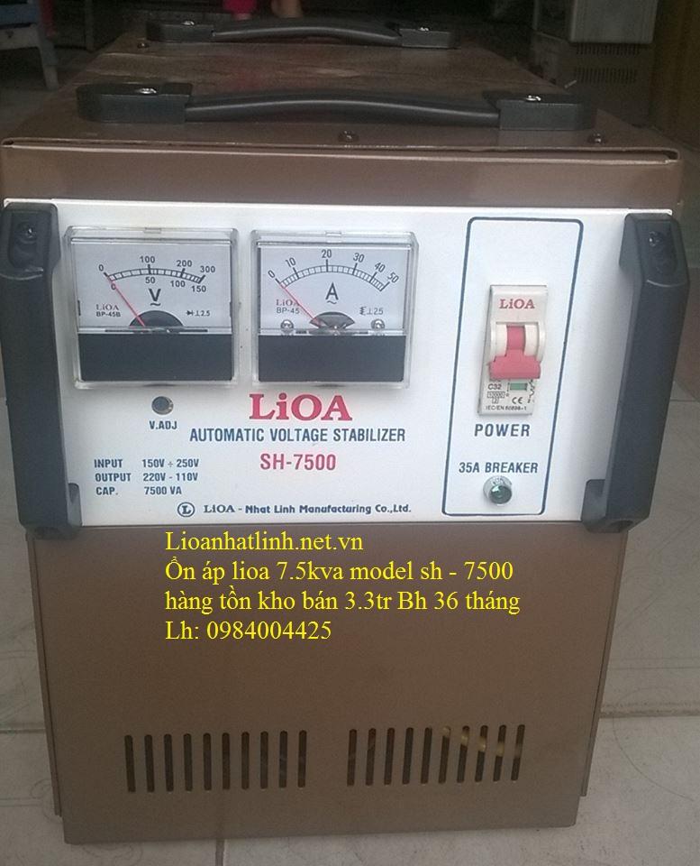 ỔN ÁP LIOA 7.5KVA MODEL SH-7500 HÀNG TỒN KHO