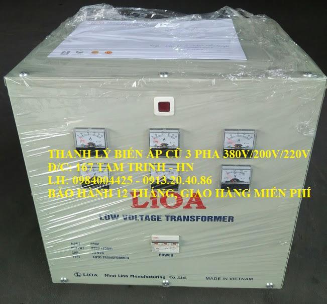 Biến áp 3 pha 380v/200v 20kva cũ