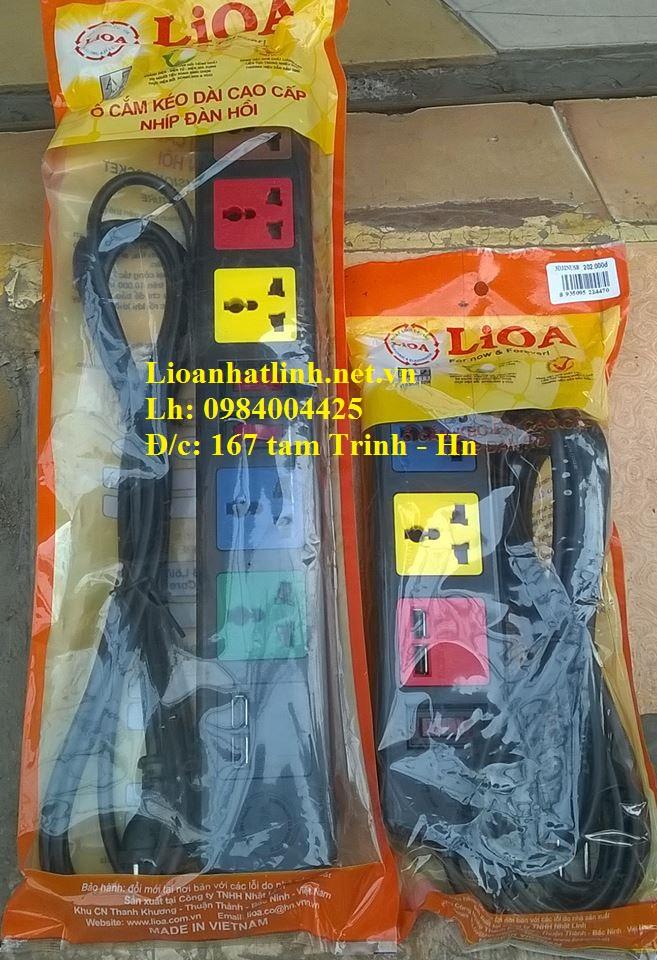 Ổ CẮM LIOA USB 4 CỔNG