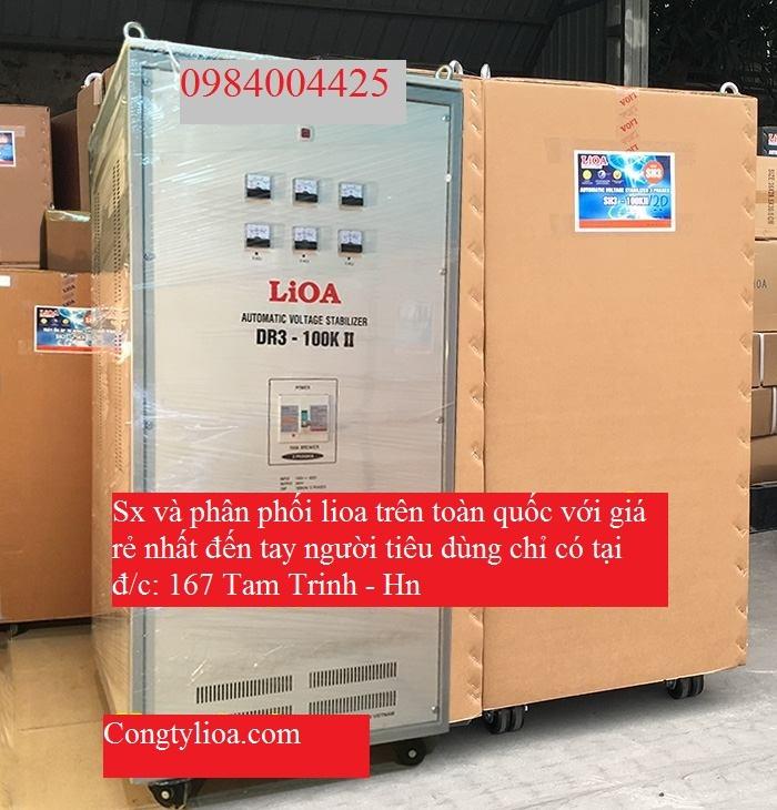 lioa 100kva DR3 - 100K II