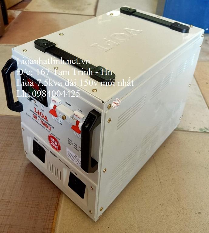 ỔN ÁP LIOA 7KVA SH - 7500 II