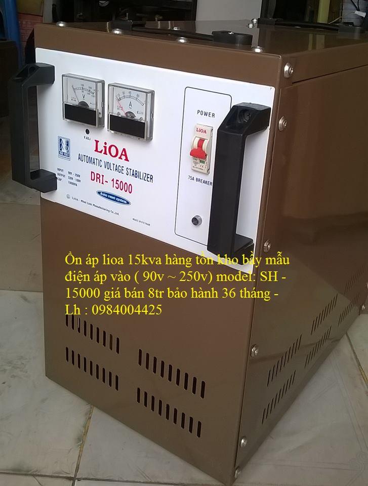 ỔN ÁP LIOA 15KVA 1 PHA MODEL DRI - 15000 HÀNG TỒN KHO