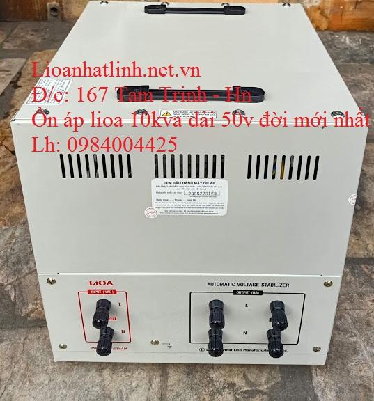 PHÍA SAU ỔN ÁP LIOA 10KVA DRII - 10000 DẢI 50V ~ 250V