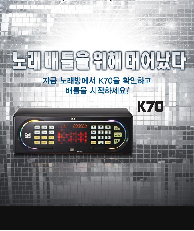 thiết bị âm thanh karaoke