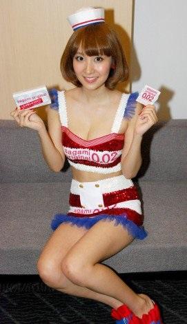 Sagami Original 0.02 Quick, Nhật Bản