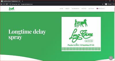website chính thức của sản phẩm tại Thái Lan