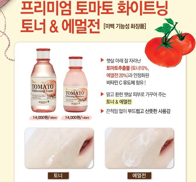 tomato%201 Premium Tomato Whitening Toner