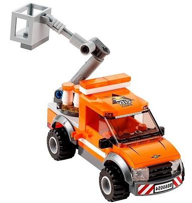 Lego citi 60054 cho bé