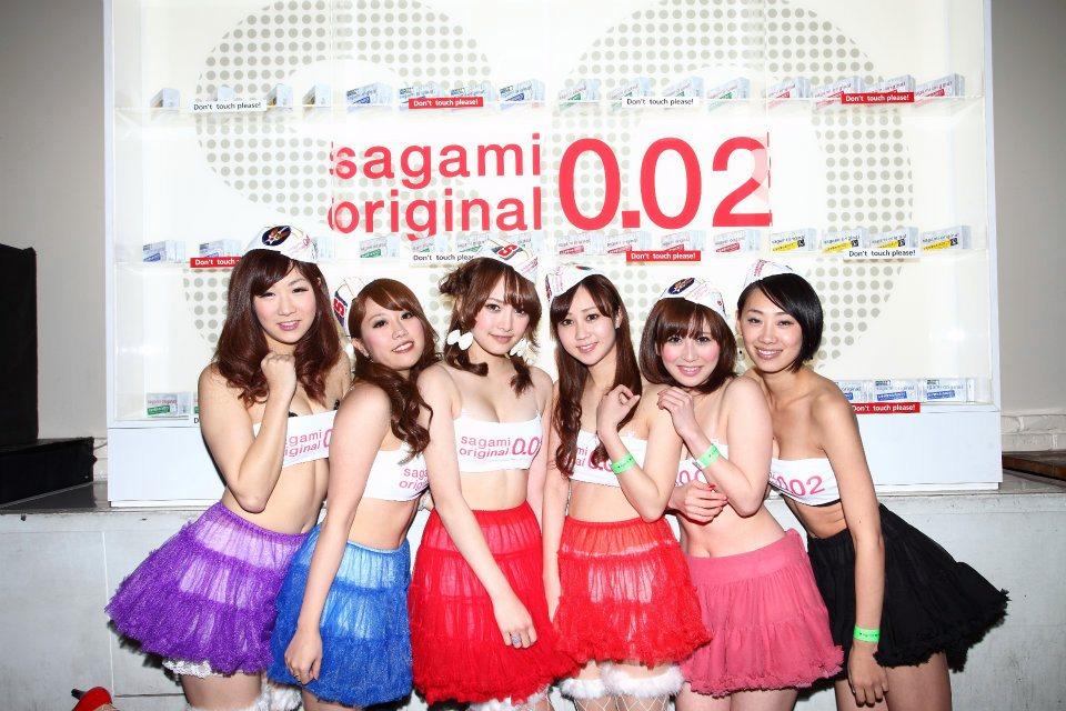 Bao cao su Sagami Nhật Bản