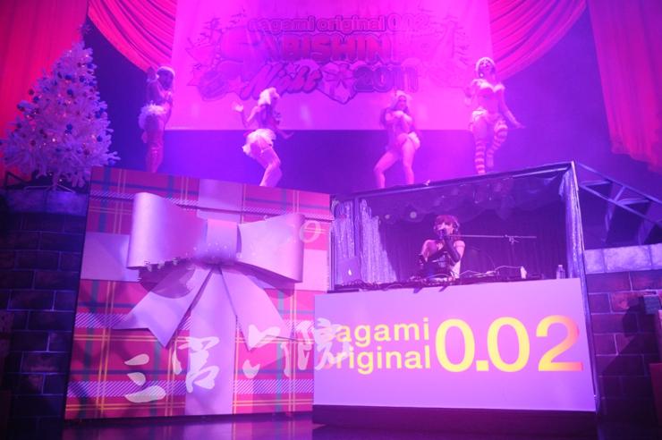bao cao su Sagami Nhat Ban