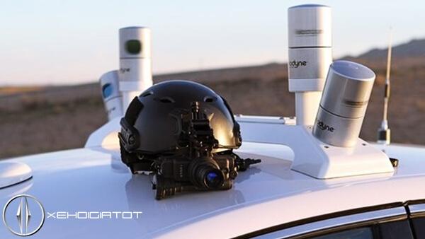 cảm biến LiDAR xe Ford Fusion