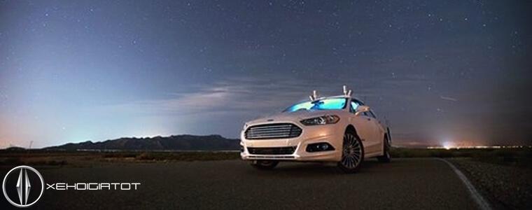 xe tự hành Ford Fusion