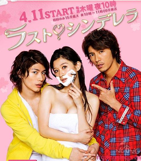 Phim Nhật 18+ hay nhất