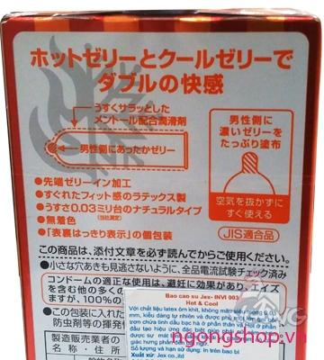 Bao cao su Jex Invi 0.03 Hot & Cool ấm nóng và the mát