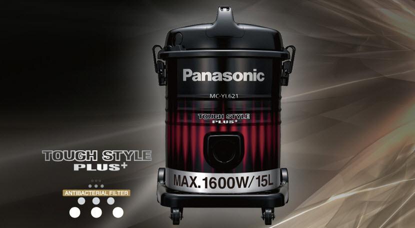 Panasonic Vacuum Cleaner MC-YL621 1600W