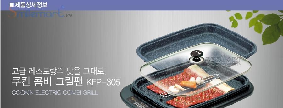  Vỉ nướng điện nhập khẩu Hàn Quốc chính hãng