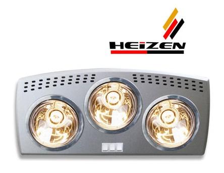 Đèn sưởi nhà tắm Heizen giúp sưởi ấm cơ thể bạn nhanh chóng