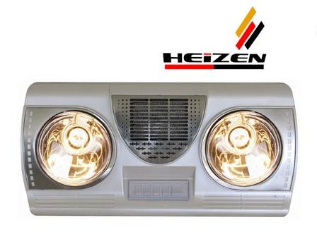 Sử dụng đèn sưởi phòng tắm Heizen an toàn, tiết kiệm điện