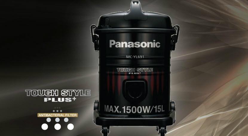 Máy hút bụi Panasonic MC-YL691RN46 có độ ồn đạt chuẩn phù hợp cho các TTTM, khu dân cư quy mô lớn
