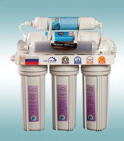 Máy lọc nước máy NANO Geyser TK6