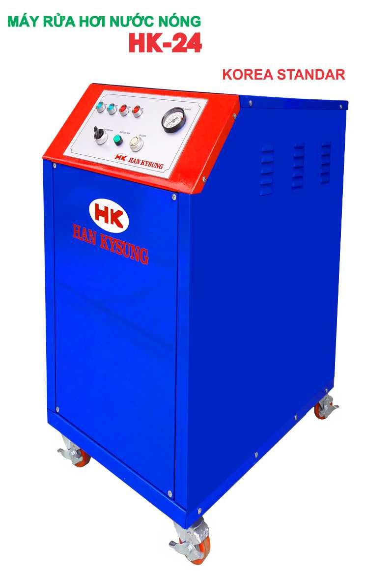 máy rửa xe bằng hơi nước nóng, lựa chọn mua máy rửa hơi nước tốt nhất HAN KÝUNG
