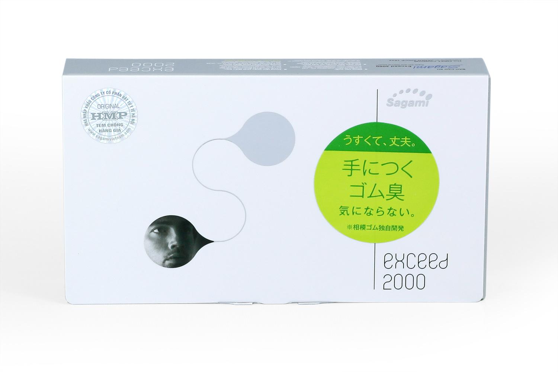 Sagami Rola Standard