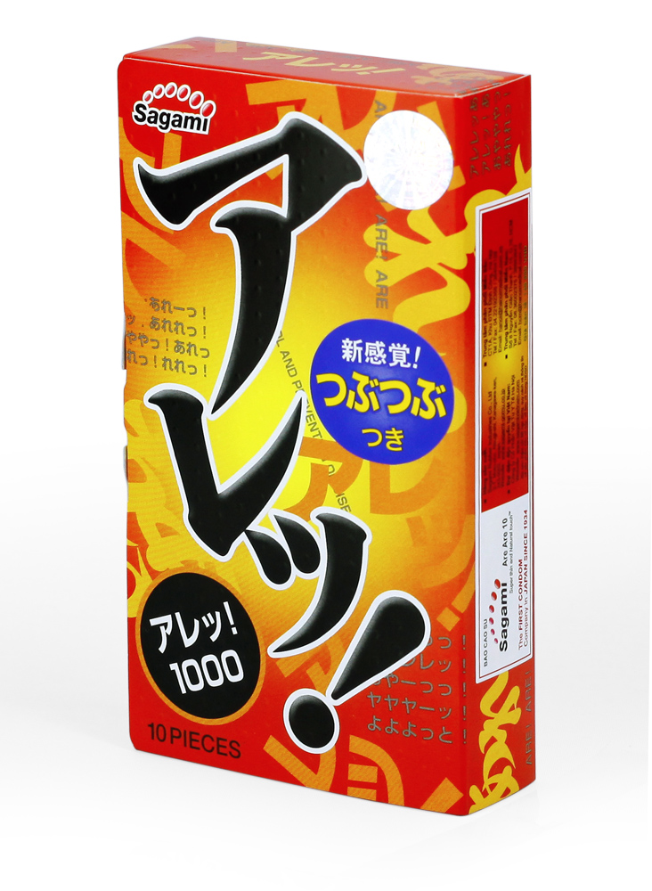 bao cao su sagami are are gân gai
