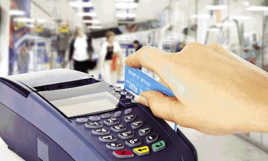 quẹt thẻ ATM
