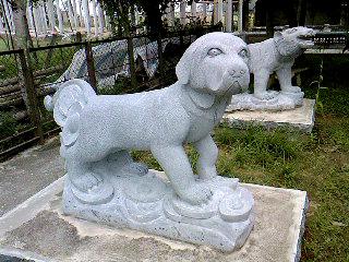 tượng chó đá