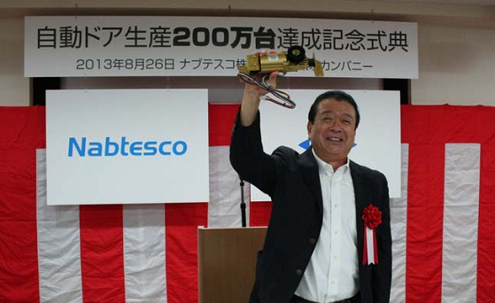 cửa tự động Nabco - Nhật Bản