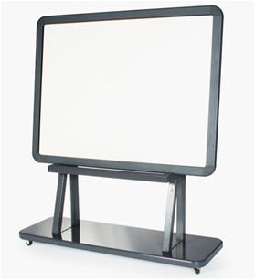 bảng tương tác điện tử