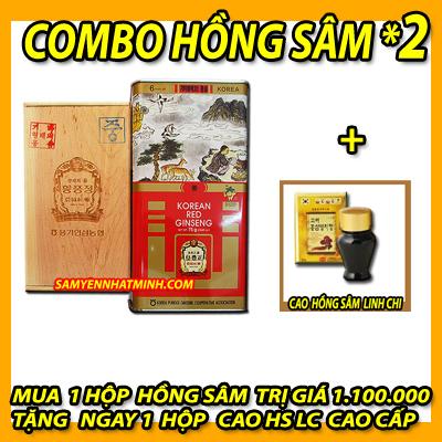 HONG-SAM