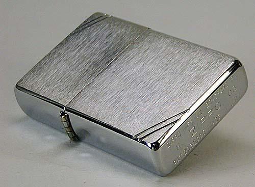 Zippo Vintage Brushed Chrome