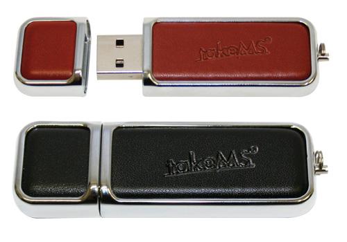 USB da đẹp làm quà tặng