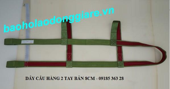 dây cẩu hàng 2 tay D00-DPO-0064