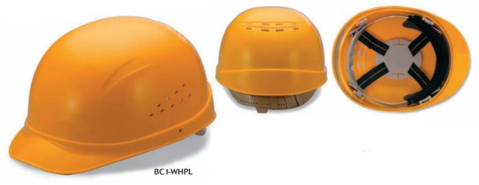 Mũ bảo hộ lao động Malaysia BC1-WHPL-DPO