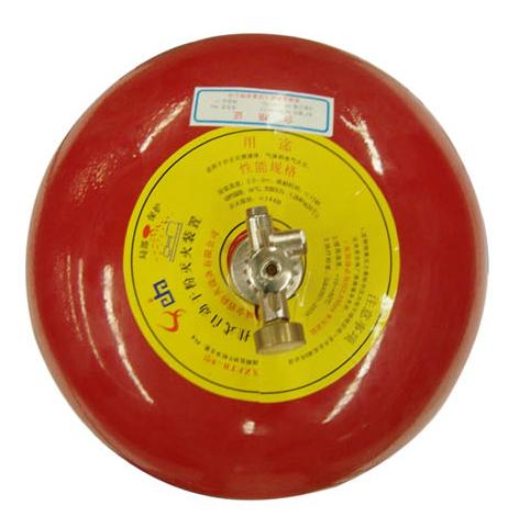 Bình cầu chữa cháy tự dộng 6kg