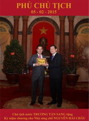 Nguyễn Hải Châu