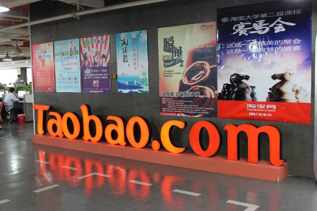 nhà sản xuất Order hàng Taobao ngày càng phát triển