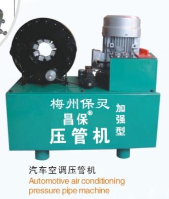 máy ép ống điều hòa