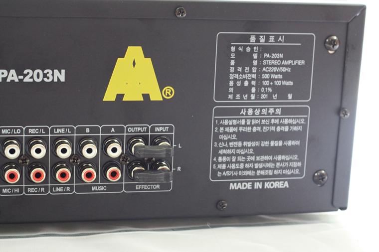 Amplifier Jarguar 203N được Nhật Hoàng nhập khẩu nguyên chiếc từ Hàn Quốc, chất lượng đã được khẳng định