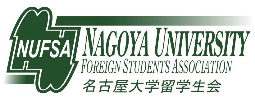Đại học NAGOYA Nhật Bản