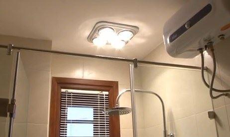 Đèn sưởi nhà tắm 4 bóng trần cho mùa đông tới