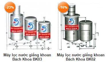 Xử lý nước giếng có mùi, váng xăng dầu bằng hệ thống lọc nước giếng khoan