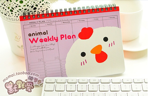 SO_KE_HOACH_ANIMAL_WEEKLY_PLAN