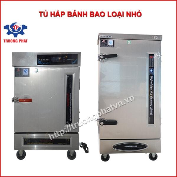 Chọn tủ hấp bán bao loại nhỏ nên lưu ý đến công suất và tính năng sản phẩm