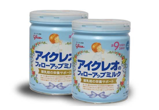 Sữa glico 9 của nhật bản được nhiều bà mẹ tin dùng
