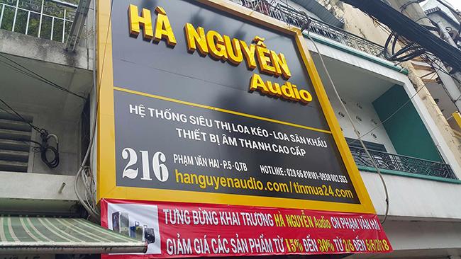 Showroom HaNguyenAudio